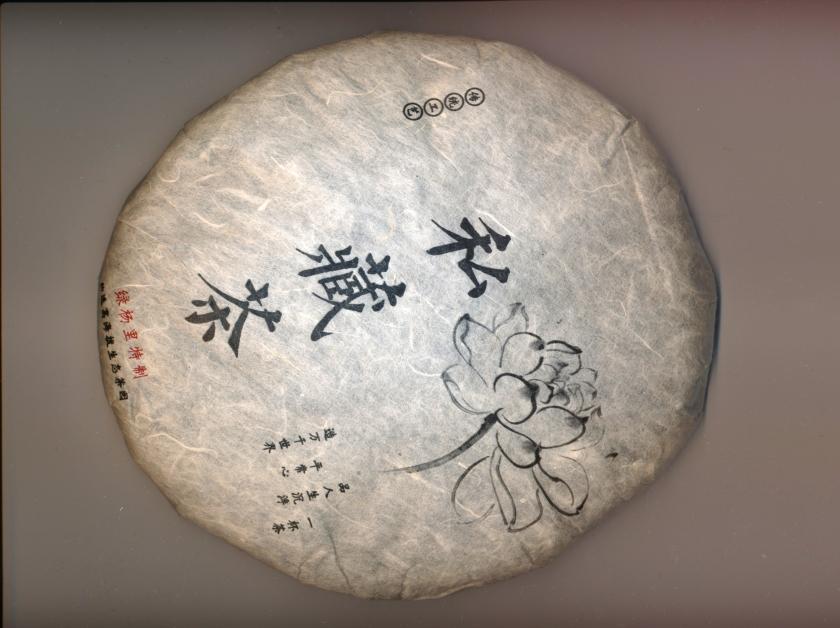 chengdu-26.jpeg